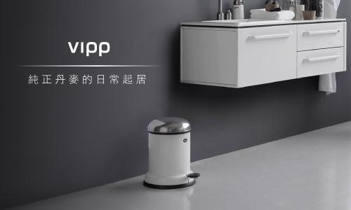 Brand_Vipp